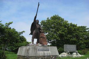 Líder ainu que encabezó el levantamiento contra el clan Matsumame