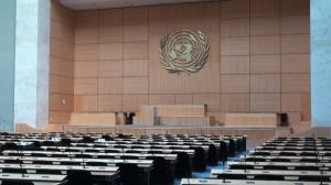 Sala de la Naciones Unidas, Ginebra