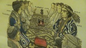 Ilustración del Museo Ainu de Nibutani que representa una boda ainu.