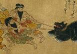 ritual religioso ainu