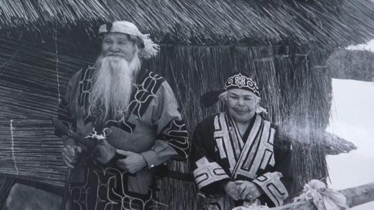 Matrimonio de ancianos ainu