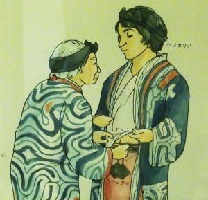 Mujeres ainu colocando el raunke sobre la cintura