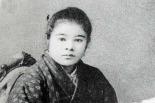 Yukie Chiri, ainu writer