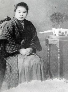 Imagen de Yukie Chiri en 1922