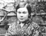 Yukie Chiri, litaratura ainu