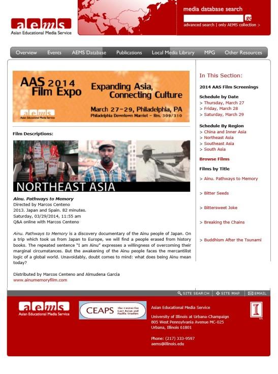 Web site de Asian Educational Media Service