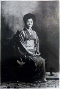 Yaeko Batchelor