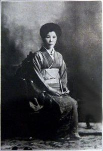 Yaeko Batchelor