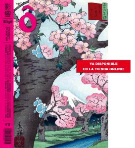Portada número de Primavera Revista Eikyô