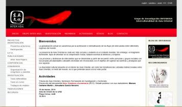 Web Grupo Investigación InterAsia