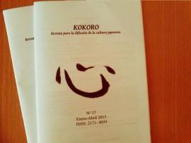"""Revista para la difusión de la cultura japonesa """"Kokoro"""""""